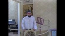 Friday Khutbah, Ustadh Abdul Rahman Murphy 05 19 17