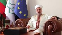 Изявление на Главния мюфтия по случай настъпването на  нощта Берат