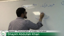 Learning Arabic Pronunciation part 2