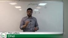 Tajweed of Surah Fatihah Part 2