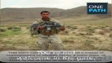 Американски войник приема Исляма