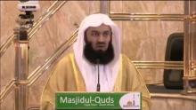 Episode 16| Save yourself Part 2| Ramadan Series 2017 | Mufti Menk