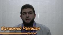 Младежите от пещерата   Мухаммед Рамадан