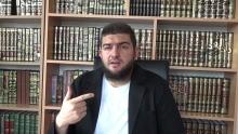 О, вярващи, предписано ви бе говеенето... Мухаммед Рамадан