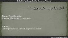 Quran 1: Surah Fatiha with Italian Translation and Roman Transliteration