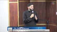 Story of Patience of Prophet Moses ( PBUH) | Omar Suleiman