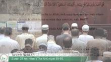 Tarawih Night 17 Surah 27 An Naml Ayah 59 - Surah 29 Al Ankabut Ayah 45