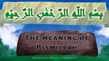 The Meaning of Bismillah