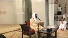 Those Who Want Paradise | Mufti Menk | Dubai 2017