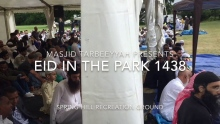 Eid in the Park 2017