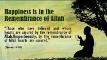 How Rememberance of Allah protect you from your Enemy ? Omar Suleiman
