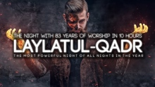 Laylatul Qadr - 83 Years of Worship in 10 Hours