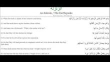 Surah Zalzala - Explained