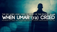 The Day Umar (ra) Cried || EMOTIONAL REMINDER