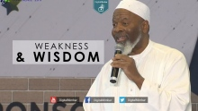 Weakness & Wisdom - Imam Siraj Wahhaj