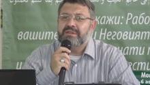 Бирали Мюмюн Бирали - ДИЛЕМАТА ДА ИМАШ ИЛИ ДА БЪДЕШ В СИСТЕМАТА