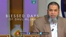 Blessed Days of Dhul Hijjah -  Karim AbuZaid