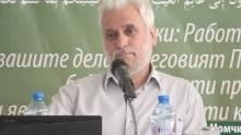 Д-р Мустафа Хаджи – РОЛЯТА НА РЕЛИГИЯТА В СЪВРЕМЕННТО ОБЩЕСТВО