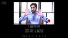 Differences between hadith and Quranic speech! Quran can ONLY be from God! Nouman Ali Khan