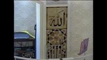 'Hijrah and Immigration', Imam Suhaib Webb 08-04-17