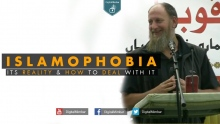 Islamophobia Its Reality & How to Deal with it? - AbdurRaheem Green