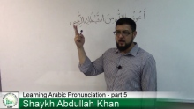Learning Arabic Pronounciation part 5