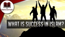 What Is Success? | Powerful Reminder | BabUlJannah