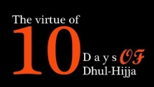 Which are the Best 10 Days of the Year !! Yasir Qadhi