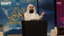 You can Know a person by his friends !!! Mufti Menk
