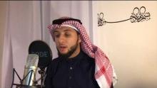 تلاوة من سورة ق رائعة جبريل وهاب Jibril Wahab Powerful Recitation