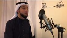 تلاوة رائعة من سورة الأحزاب بمقام عجم جبريل وهاب/ l Recitation from Surat Al Ahzab Jibril Wahab