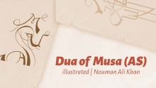 Dua of Prophet Musa (A.S) | illustrated | Nouman Ali Khan | Subtitled