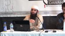 Exorcism (Ruqya) Course - Episode 3/9 - The World of the Jinn - Abu Ibraheem & Tim Humble