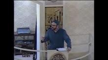 'Forgive to be Forgiven', Sheikh Atef Mahgoub 06 23 17