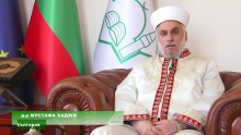 Изявление на Главния мюфтия по случай настъпването на  Курбан Байрам 2017