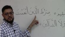 Pronouncing Surah Fatihah part 5
