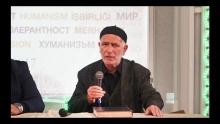 Денят Ашуре - Рудозем - част 1 - Обичаи и традиции в Рудоземския край