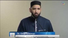 Lessons from the story of a forgiven Monk !! Omar Suleiman