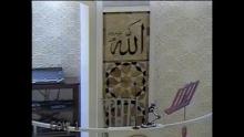 'Mu'aadh and the Prophet (PBUH)' Qari Mohamed Mohamed 10-20-17