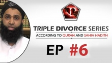 Triple Divorce Series  Episode 6  Evidence From Abu Dawud with Shaykh Al Bani's Authentication