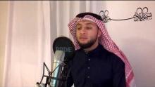 تلاوة حجازيه جميلة القارئ جبريل وهاب  Surat Az Zumar Jibril Wahab