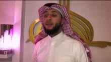 Beautiful Quran Recitation Jibril Wahab Surat An Nasr سورة النصر بصوت القارئ جبريل وهاب