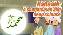 Hadeeth - A complicated and deep science