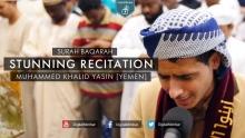 STUNNING RECITATION | Surah Baqarah - Muhammed Khalid Yasin