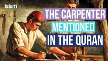 The story of a Carpenter Mentioned in the Quran #True Story