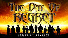 6 Scary Reasons For Regret On The Day Of Judgement - Powerful Speech
