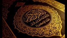 EMOTIONAL Quran Recitation By Maher Al-Muaiqly - Surah Al-Hijr ᴴᴰ