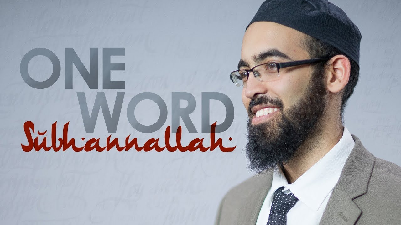 One Word with Adam Jamal - Subhannallah - Ep 16 (Season 2)