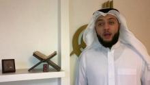 Quran Surat Al Qariah Beautiful recitation Qari Jibril Wahab
