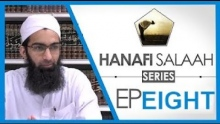 40 Authentic Hadith - Complete Hanafi Salah - Ep 8: Saying 'Ameen' Quietly